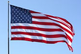 American flag full view — Stock Photo