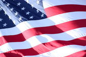 American flag close up — Stock Photo