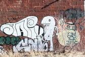 Graffiti wall close up — Stock Photo