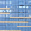 Stock Photo: Business building windows