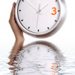 Stock Photo: Mwith clock