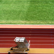 Stock Photo: Track Lanes at turn
