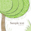Vector invitation card with green tree — Imagen vectorial
