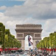 Stock Photo: Arc de Triomphe viewed up Champs Elysees