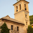 Church of Santa Ana, Granada close up — Stock Photo
