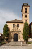 Church of Santa Ana, Granada showing front facade — Stock Photo