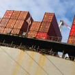 Stack of cargo freight container — Stock Photo