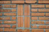 A brick wall. — Stock Photo