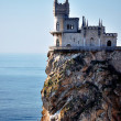 Stock Photo: Swallow's Nest Castle