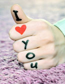 I love you — Foto de Stock