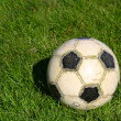 Stockfoto: Soccer Ball