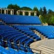 Amphitheatre — Stock Photo