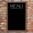 Menu blackboard — Stock Photo