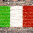 Italian flagl — Stock Photo