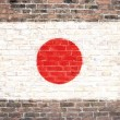 Japanese flag — Stock Photo
