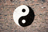 Yin and Yang — Stock Photo