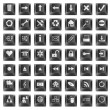 Keyboard button symbols — Stock Vector