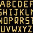 Stock Vector: Gold strip alphabet
