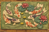 Koi sculptors. Use to decorate on the wall. — Stock Photo