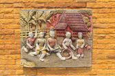 Thai culture sculptors. Use to decorate on the wall. — Stock Photo