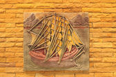 Sail sculptors. Use to decorate on the wall. — Stock Photo