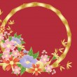 Chinese flower background — Stock Vector #10542808