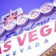 Royalty-Free Stock Photo: Las Vegas Sign