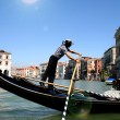 Tourism in Venice. Venice. Grand canal. Gondola. Summer — Stock Photo