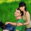 Young couple with laptop outdoor — Stock Photo #8943850