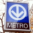 Stock Photo: Montreal Subway Sign