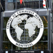 Stock Photo: Centre de Commerce Mondial Sign