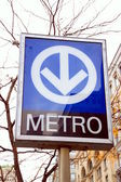 Montreal Subway Sign — Stock Photo