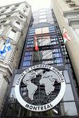 Centre de Commerce Mondial — Stock Photo
