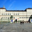 Turin Palazzo Reale — Stock Photo