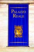 Banner di Torino palazzo reale — Foto Stock