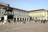 San Carlo Square in Turin — Stock Photo