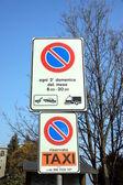 Italian Road Signs — 图库照片