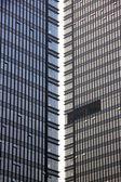 Modern binalar ayrıntıları — Stok fotoğraf
