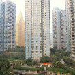 Stock Photo: Chinese Residential Buildings