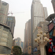 Stock Photo: Downtown Chongqing