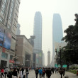 Downtown Chongqing — Foto Stock