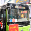 Stock Photo: Chinese Public Bus