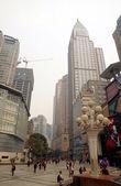 Downtown Chongqing — Stock Photo