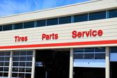 Mechanic Workshop — Stock Photo