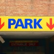 Parking Entrance — Foto de stock #9690383