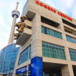 Rogers Centre and CN Tower — Stock Photo