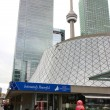 Roy Thompson Hall and CN Tower — Stock Photo