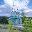 Wooden Church in Ukraine - Stock Photo