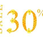 Sale 30 percent — Stock Photo