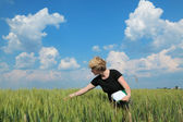 Agronomy — Stock Photo